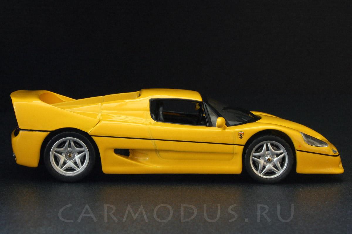 Ferrari F50 (1995) – GE Fabbri 1:43